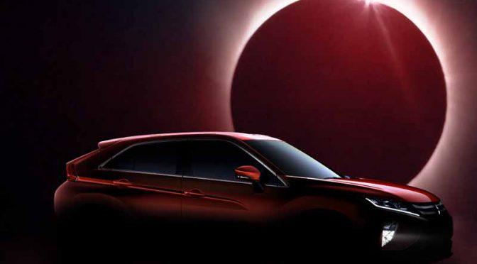 三菱自動車、ジュネーブショー発表の新型コンパクトSUV、車名を「エクリプス クロス」に