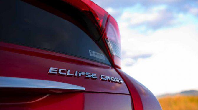 三菱自動車、4/15のお台場のイベントで新型コンパクトSUV「エクリプス クロス」を日本初披露