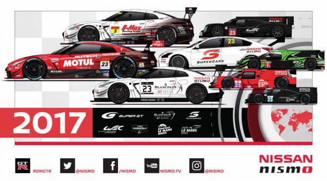 日産自動車とニスモ、17年のモータースポーツ活動発表。新GT-R GT3(R35)の開発着手へ