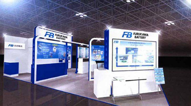 古河電池、東京ビッグサイトで開催の「第8回・国際二次電池展」に出展