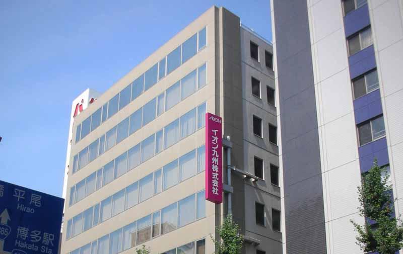福岡市、イオン九州本社。撮影:おんさき