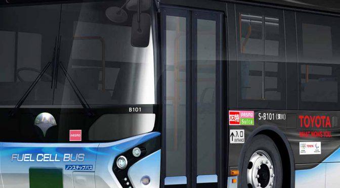 トヨタ自動車、トヨタブランドの燃料電池バスを東京都へ販売。東京を中心に100台以上のFCバス導入を予定