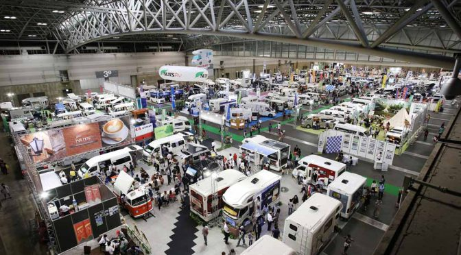 テレビ愛知、名古屋で東海地区最大級のキャンピングカーイベントを3月11日・12日に開催