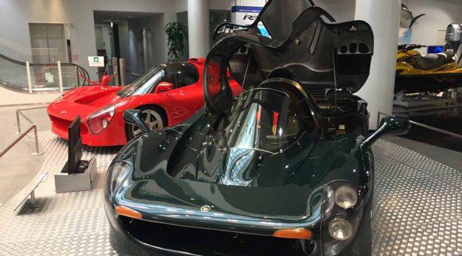 ヤマハ発動機、「ヤマハコミュニケーションプラザ」に幻のGPスーパーカー「OX99-11」を展示
