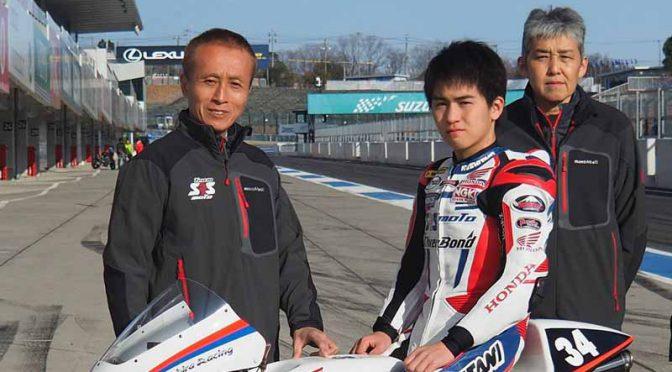 鈴鹿2輪レーシングスクールのTeam SRS-Moto、今季・全日本ロードレース選手権へ参戦