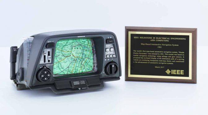 1981年に製品化したホンダ製カーナビ、世界標準を築いた功績で「IEEEマイルストーン」に認定