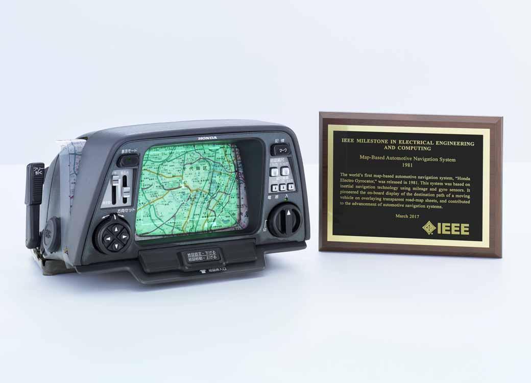 MOTOR CARS1981年に製品化したホンダ製カーナビ、世界標準を築いた功績で「IEEEマイルストーン」に認定投稿ナビゲーションNEXT MOBILITY(Kindle版)発売中VIDEOSダイハツ工業、企業プロモーションビデオの配信を開始トヨタ自動車のCES2018、イーパレットコンセプトのプレスカンファレンストヨタ自動車、多目的電動モビリティのイーパレットコンセプトをCES2018で発表日産自動車、運転者の脳波を利用した運転支援技術を開発中。CES2018で成果公表へトヨタ自動車傘下の米TRI、「CES2018」で全周認識の次世代自動運転車を公開へアリババ、コーラを買う感覚の自動車無人販売機を建設へ。3日間試乗OKフォード、お尻ロボット「Robutt」で自動車シートの耐久性をテストミスフェアレディ誕生とその歴史。時代を経て移り変わるものと引き継がれる伝統東京モーターショー、ミスフェアレディがつなぐ過去と未来のモビリティF1ドライバーの視覚処理、陸上選手を上回る脳反応を検証する直近に読まれた人気記事最新の記事TwitterTweets for editor-in chief記事SEARCH記事アーカイブAbbott U.S.