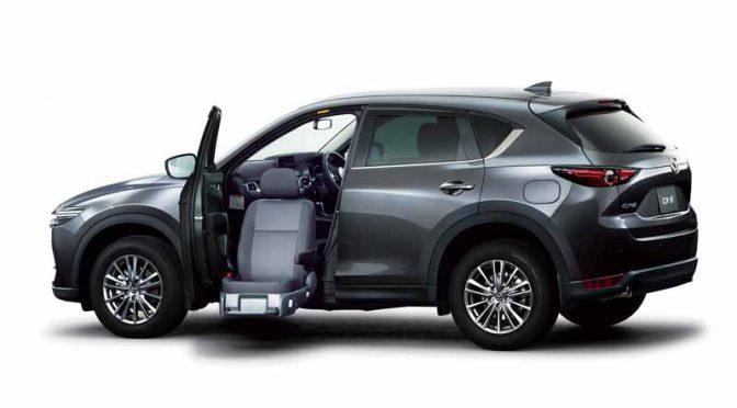 マツダ、CX-5に「助手席リフトアップシート車」を追加
