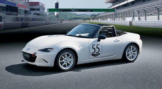 マツダ、2017年ドライビングレッスンと参加型モータースポーツイベントの協賛計画を発表