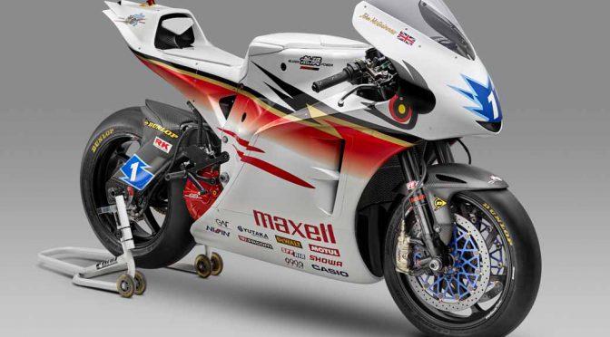 無限、2017年マン島TTレースTT-Zero参戦マシン「神電 六」を発表
