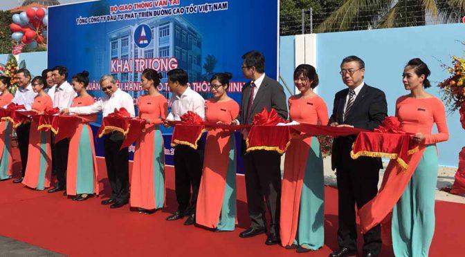 東芝のベトナム高速道路向け高度道路交通システム(ITS)が当地で運用開始