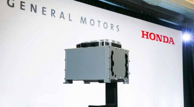 米国ゼネラルモーターズ(GM)とホンダ技研工業、燃料電池システム生産合弁会社の経営体制を発表