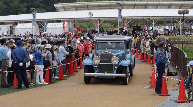 トヨタ自動車、愛知県長久手市のトヨタ博物館で「第28回クラシックカー・フェスティバル」を開催