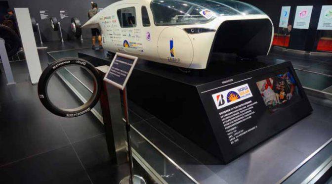 工学院大学・ソーラーチームが製作した車両が上海国際モーターショーに登場