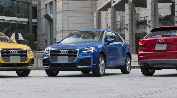 アウディジャパン、コンパクトボディの新型SUV、Audi Q2を発表