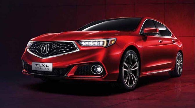 ホンダ、2017年上海モーターショーでAcura「TLX-L プロトタイプ」を世界初公開