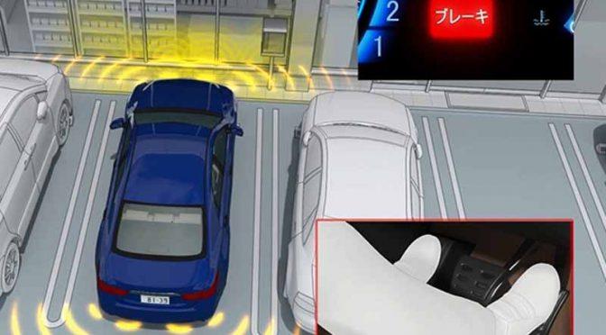 JAF、ペダル踏み間違い時の加速を抑制・制御する「誤発進抑制制御機能」紹介CG動画公開