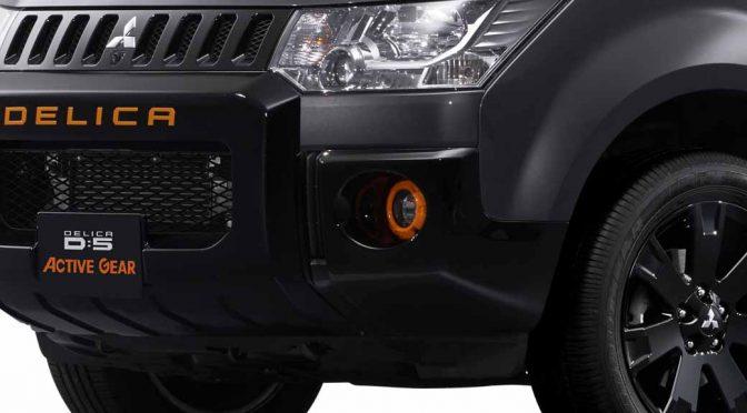 三菱自動車工業、「デリカD:5」にACパワーサプライ(AC100V)を標準搭載