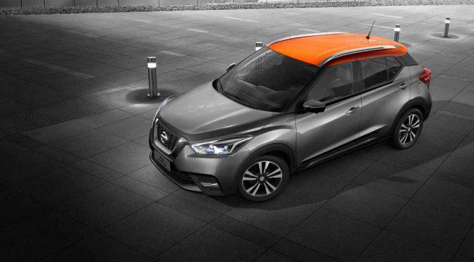 日産自動車がキックス、ナバラ、Vmotion 2.0の3車を上海モーターショー2017で公開