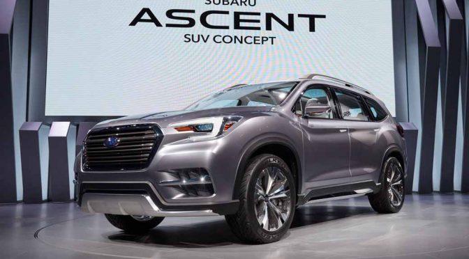 SUBARU、2017年NY国際自動車ショーにて「ASCENT SUV CONCEPT」を公開