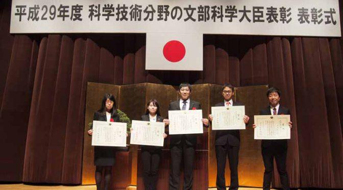 住友ゴム工業、「平成29年度科学技術分野の文部科学大臣表彰」で科学技術賞を受賞
