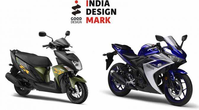 ヤマハ発動機、インドのデザイン賞「インディアデザインマーク(I Mark)」獲得。6年連続受賞に