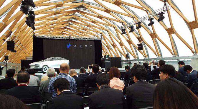 旭化成、GLMと共同開発で実走するクロスオーバー型コンセプトカー「AKXY(アクシー)」を発表