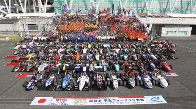 オートバックス、公益社団法人自動車技術会主催の全日本学生フォーミュラ大会をスポンサード