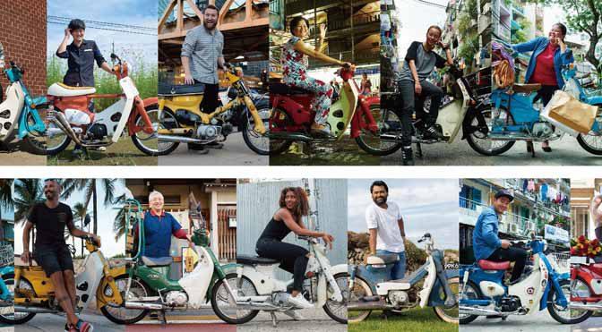 ホンダ、世界でスーパーカブを楽しむ人達を写真でつなぐプロジェクトLove Cub Snap始動