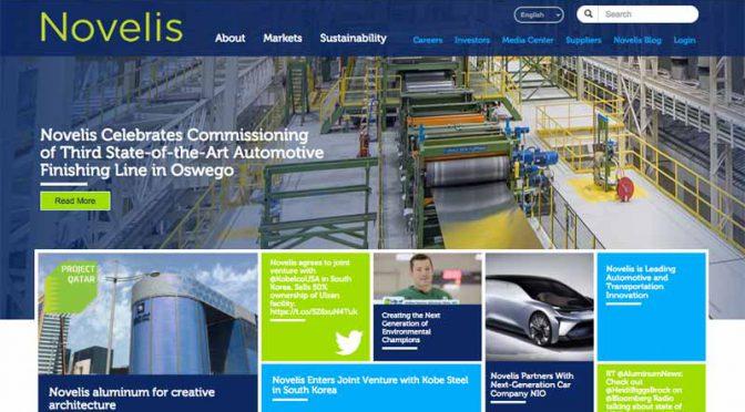 神戸製鋼所、米・Novelisと韓国でアルミ合弁会社を設立