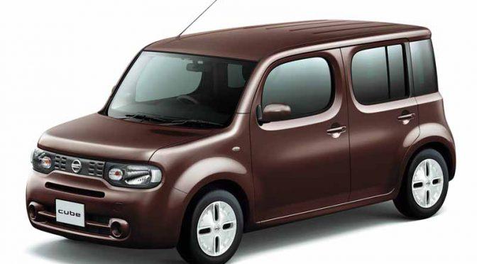 日産自動車、キューブの特別仕様車「My cube」を発売