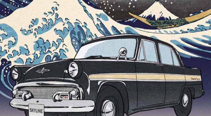 日産自動車、スカイライン生誕60周年記念で大相撲五月場所にスカイライン歴代モデル懸賞幕を掲出