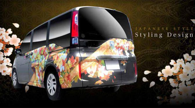 オリックス自動車、訪日外国人観光客へ「和装レンタカー」の提供を開始