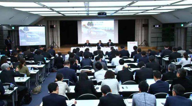 トヨタ自動車、2017年3月期決算発表「豊田社長挨拶」