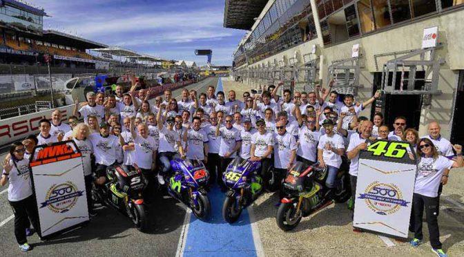 ヤマハ発動機、2輪グランプリで通算500勝を達成