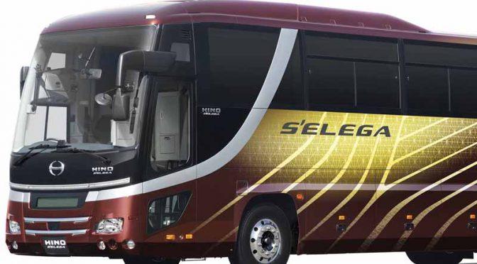 日野自動車、大型観光バス「日野セレガ」に対人検知ブレーキなどの改良を施して発売
