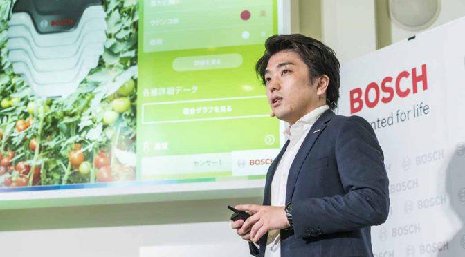 独・ボッシュの日本法人、AIとセンサーを組み合わせたスマート農業ソリューションを独自開発