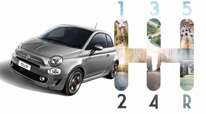 FCAジャパン、「Fiat 500S Plus」発売。2気筒エンジンの鼓動が際立つ5速MT車
