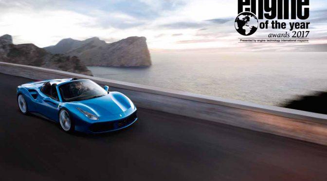 フェラーリのV8ターボ、インターナショナル・エンジン・オブ・ザ・イヤー連続受賞