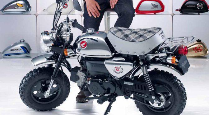 ホンダ、原付「モンキー」最後の50周年モデル限定発売