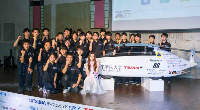 工学院大学の豪州ソーラーカーレース挑戦、世界最速の栄冠を求め参戦クラスを変更