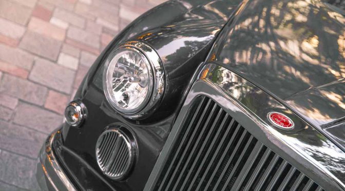 光岡自動車、ViewtとRyugiに限定仕様車「MODAN」を追加