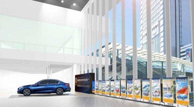 日産自動車、5月16日付けの役員体制刷新を発表