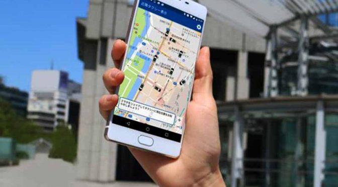国際自動車、スマホを振るだけでタクシーを呼べるアプリ「フルクル」を11月から提供