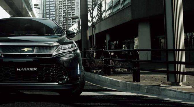 トヨタ自動車、ハリアーをマイナーチェンジ。ターボエンジンと同社最新の安全装備を搭載