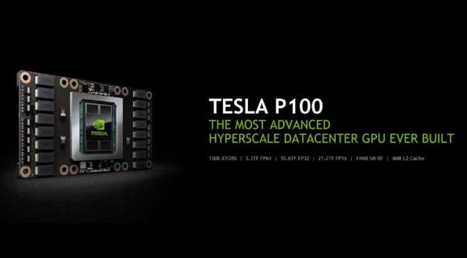 ヤフージャパン、NVIDIA・GPU160基搭載のディープラーニング専用スパコンを開発