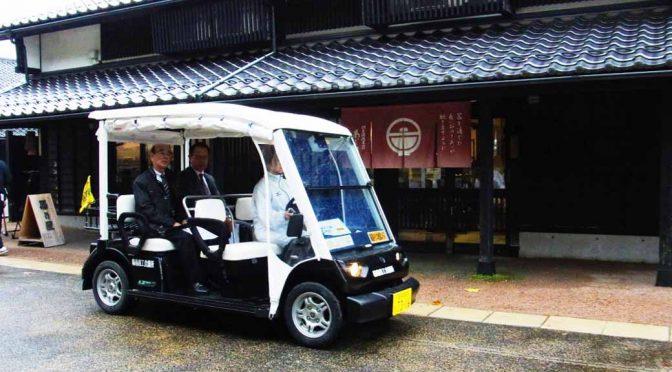 ヤマハゴルフカーが、運転手不在の遠隔式自動運転実証実験に国内初採用