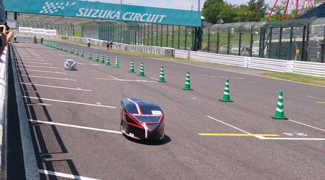 2017 Ene-1 GP SUZUKA、併催イベント事前受付枠は7/26まで