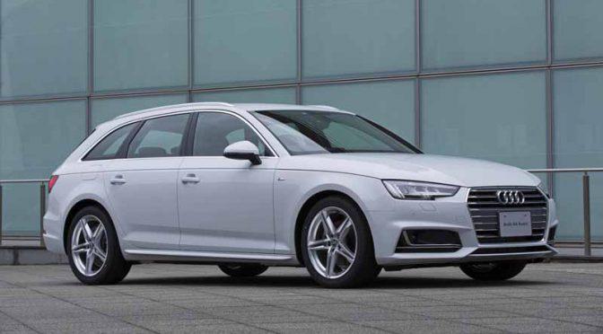 アウディジャパン、「Audi A4 シリーズ」に減税対象モデルを追加