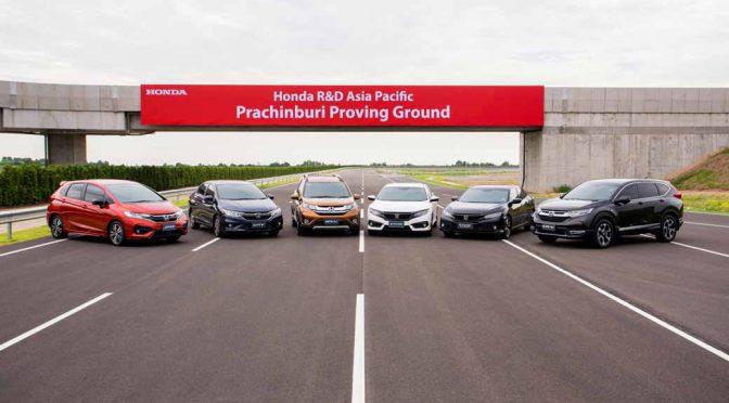 ホンダ、タイに完成車テストコースを開設。アジア大洋州地域の研究開発を強化